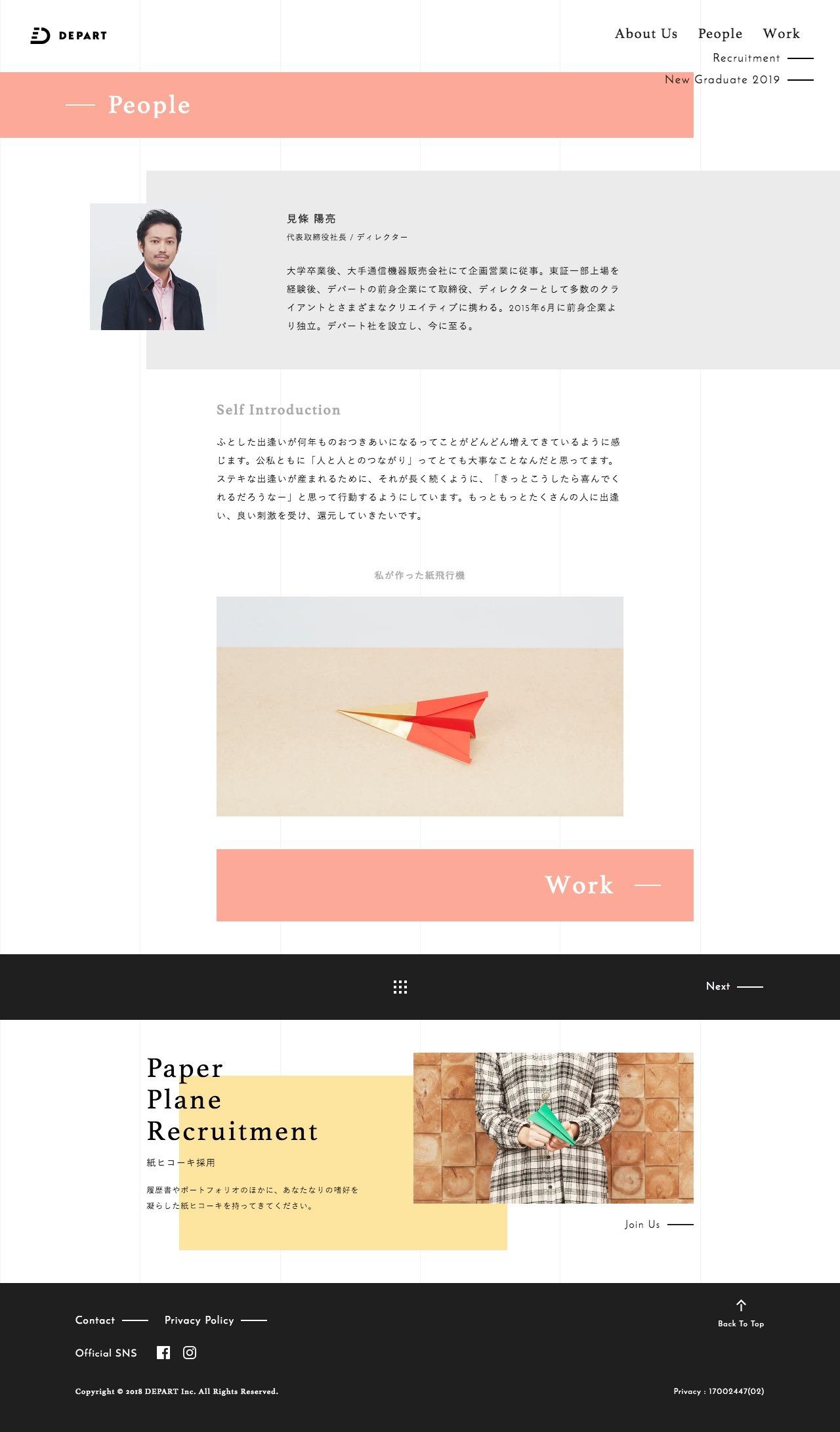 depart-inc-people-page