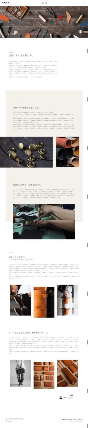 sacra-jp.com-ABOUT