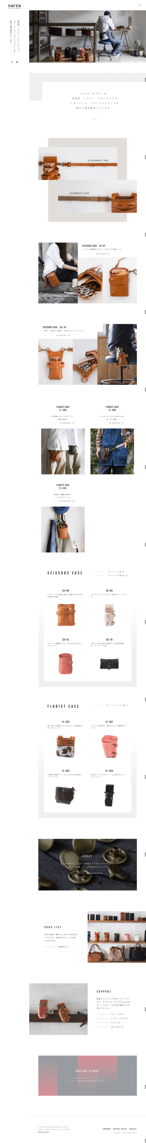 sacra-jp.com