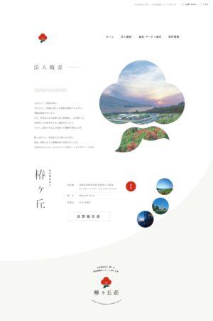tsubakigaoka-outline