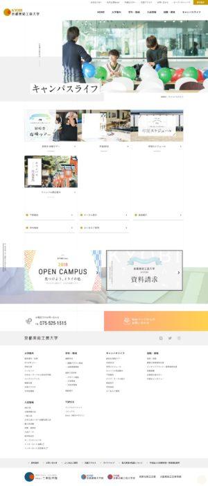 kyobi-campuslife