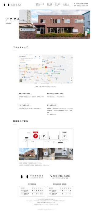 ichikawa-eye-access