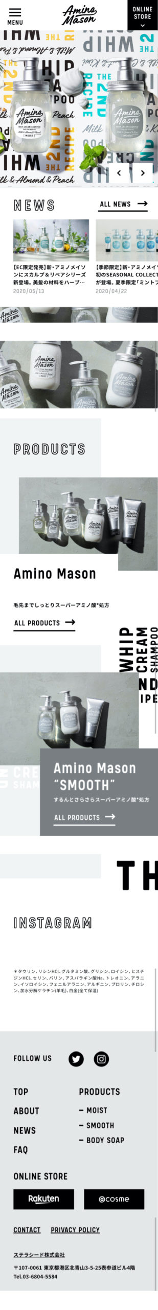 aminomason-smp