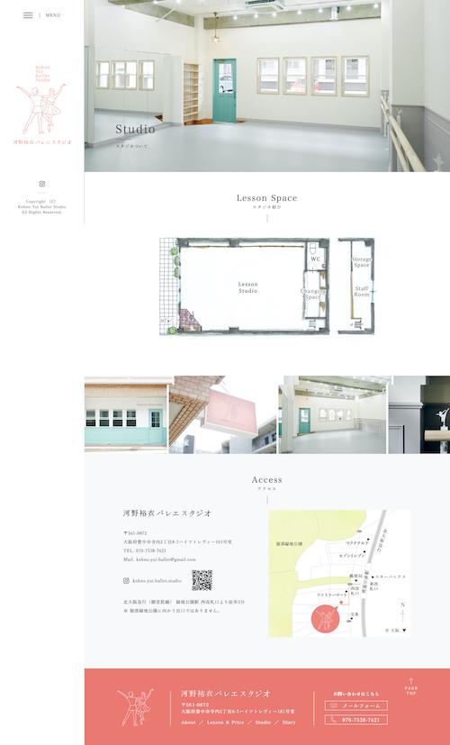 kohno-yui-ballet-studio