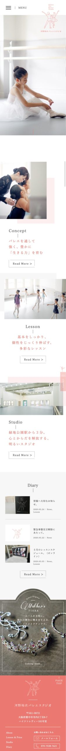 kohno-yui-ballet-top-smp