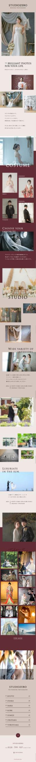 maedori-weddingphoto-smp