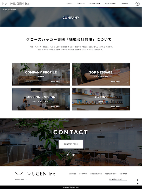 mmmgn-company