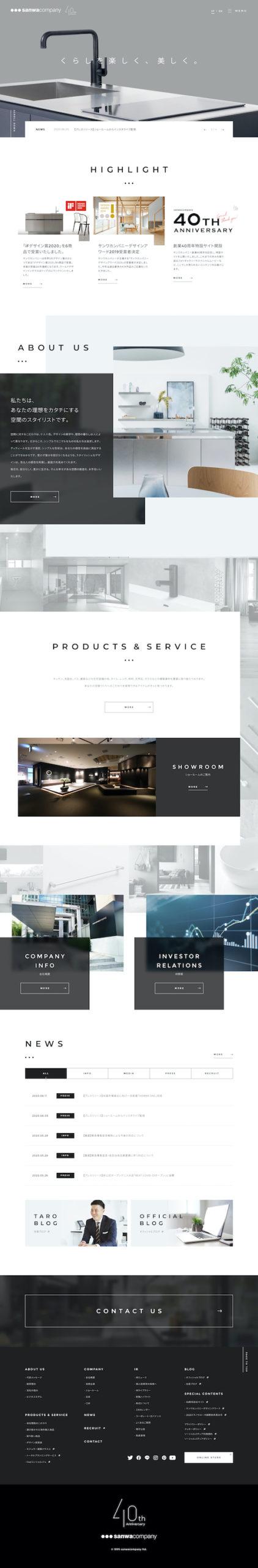 info-sanwacompany-top