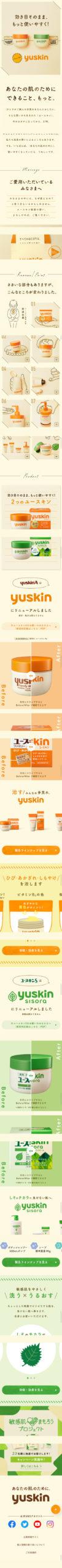 renewal-yuskin-smp