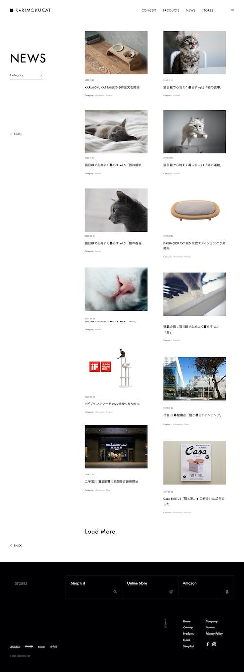 karimoku-cat-news