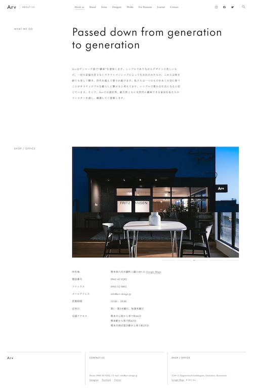 arv-design-about