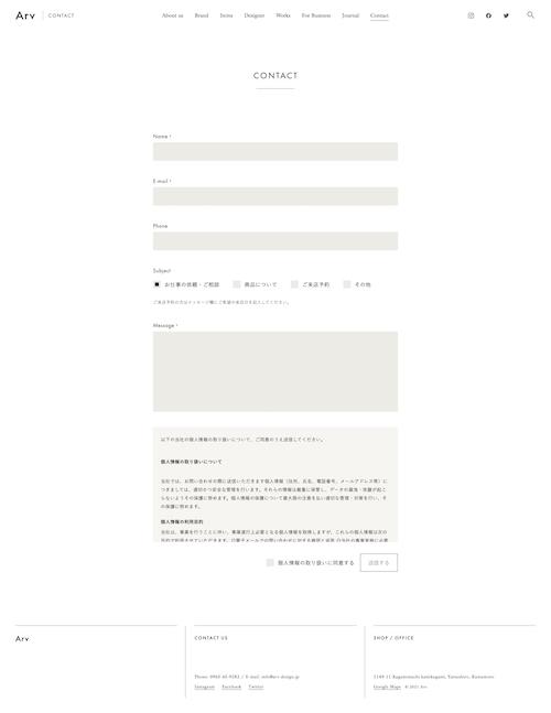 arv-design-contact