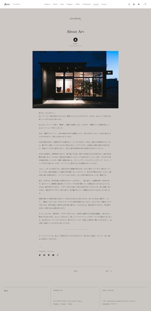 arv-design-journal-information-about-arv