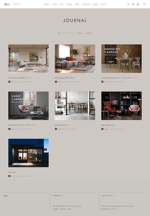 arv-design-journal