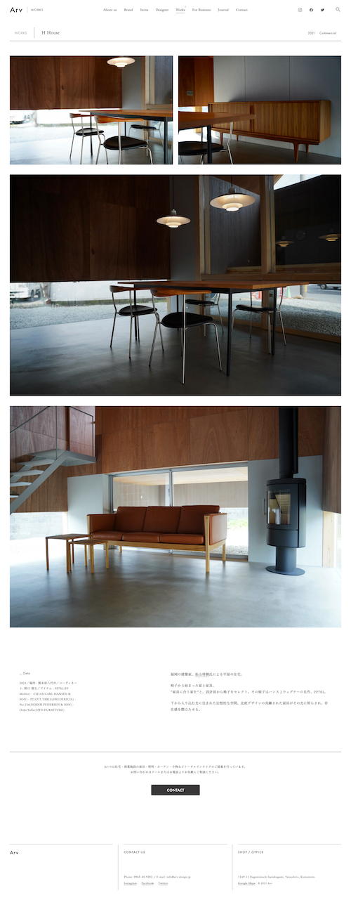 arv-design-works-commercial-h-house