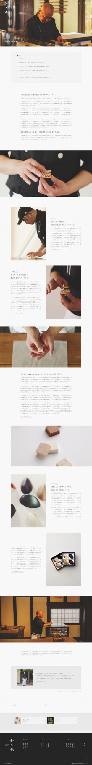 wanocajitu-blog-single