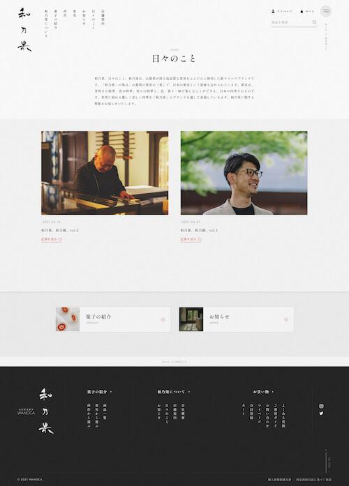 wanocajitu-blog