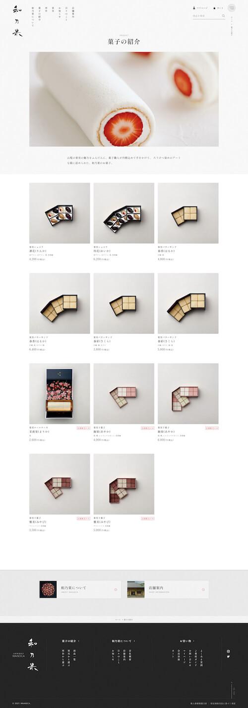 wanocajitu-product