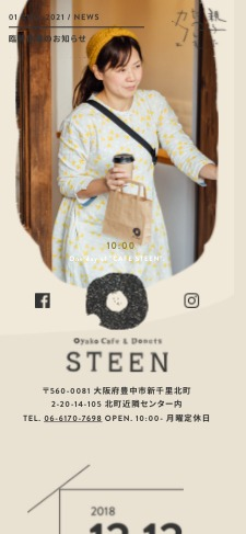 cafe-steen-top-smp