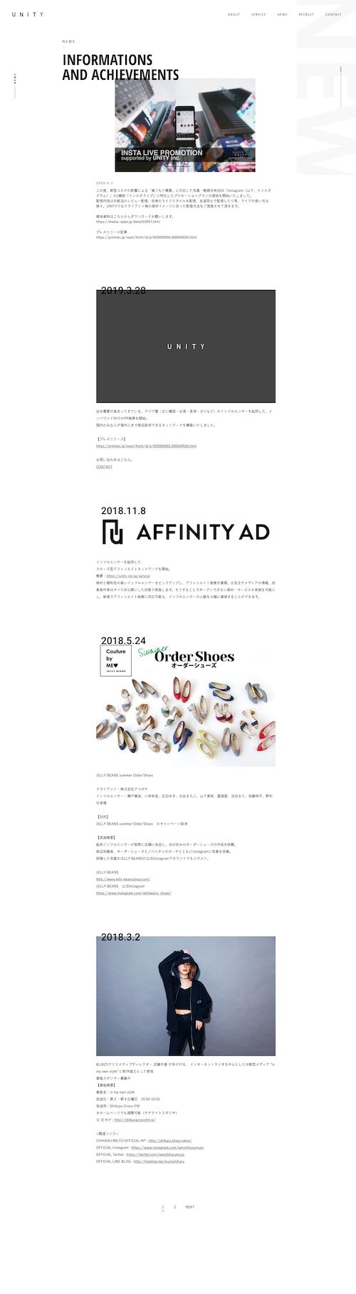 unity-inc-news