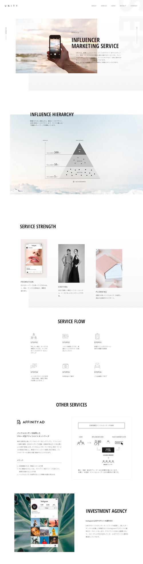 unity-inc-service