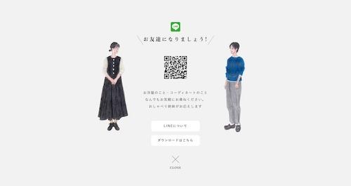 yoshida-closet-line