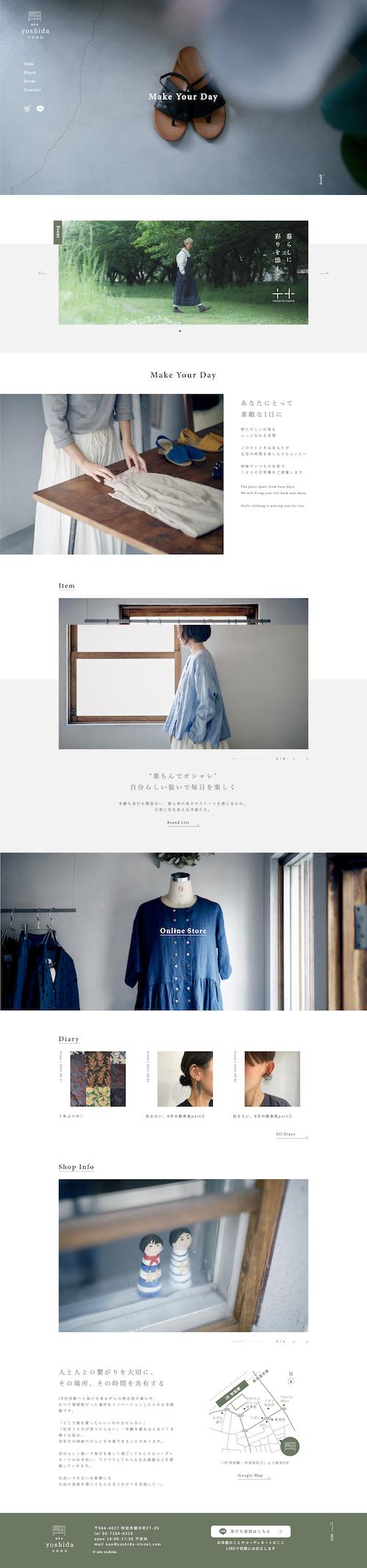 yoshida-closet-top